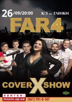 FAR4  COVERXSHOW.